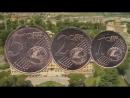 Ежегодный набор Евро монет Ватикана 2017