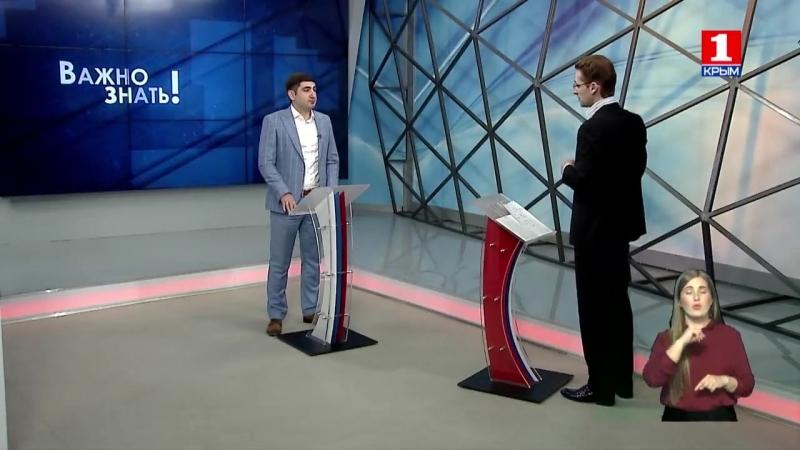 Важно знать Беседа с Юрием Айрапетяном