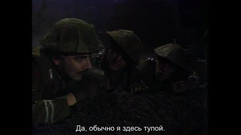 Blackadder Goes Forth Ep1 - Captain Cook (rus sub)