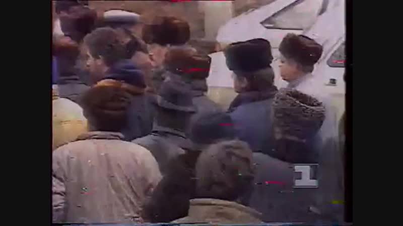 Как сказал президент - так и будет. Руслан Султвнович Аушев (1993 год)