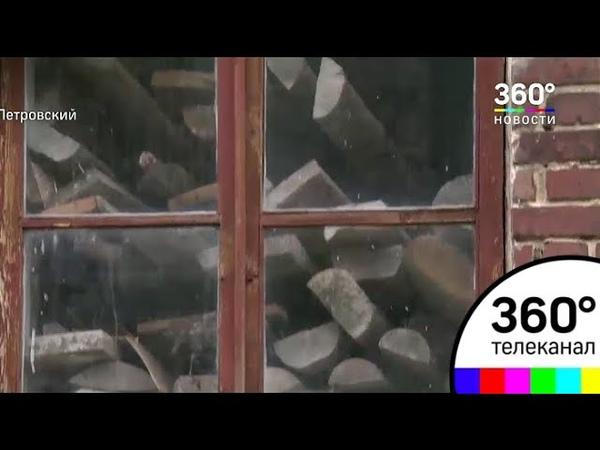 В Лосино-Петровском на глазах горожан разваливается многоквартирный дом