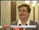 Новий рекорд України Найдовше волосся у 27 річної мешканки Дрогобича @UBR