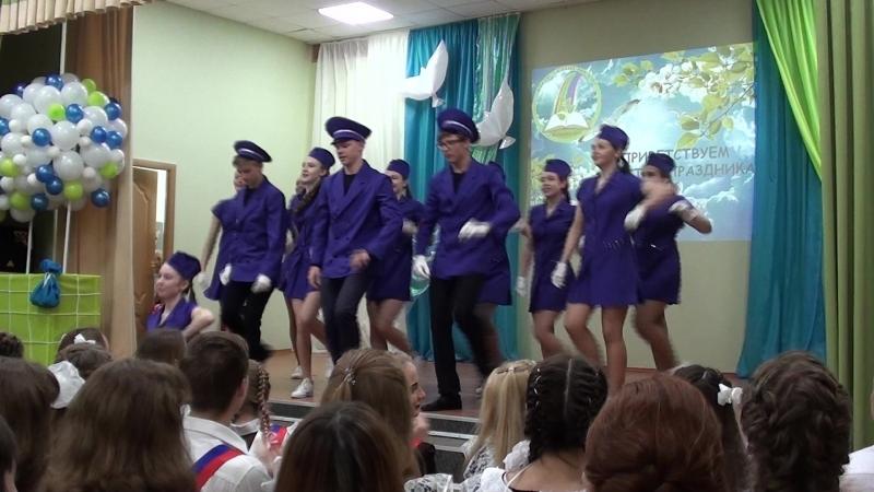 Танец Стюардессы