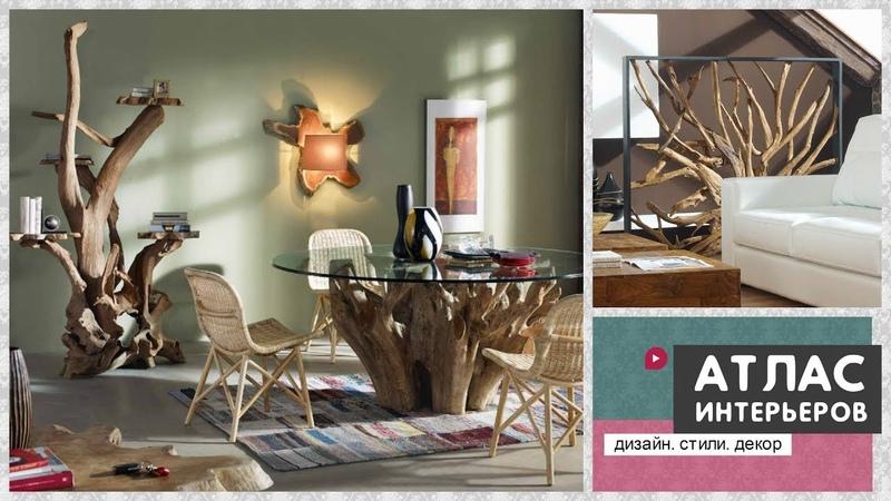 Мебель из коряг, веток и корней деревьев. Необычные идеи: деревянная мебель своими руками