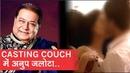 Anup Jalota's Shocking Controversial Life Bigg Boss 12 Jasleen Matharu
