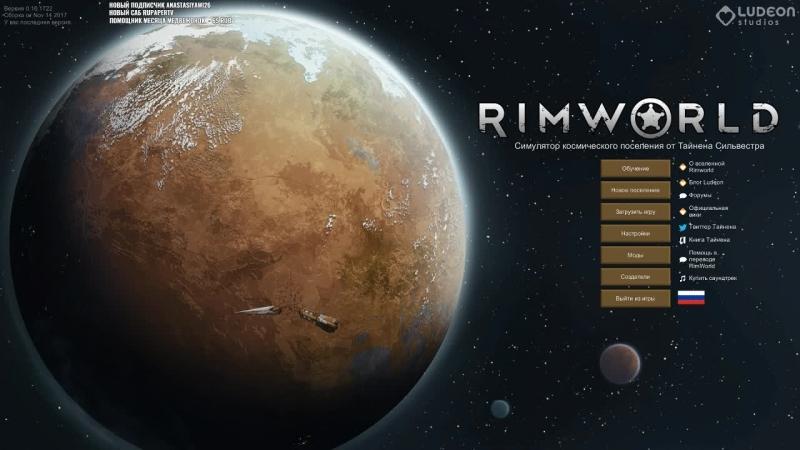 Rimworld. 30 людей на Марсе