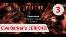 Clive Barkers Jericho. Прохождение игры на русском языке 3. - Game Room Life