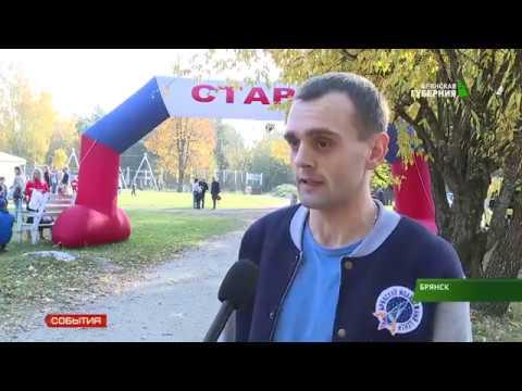 В Брянске прошел забег по пересеченной местности Соловьи cross 15 10 18