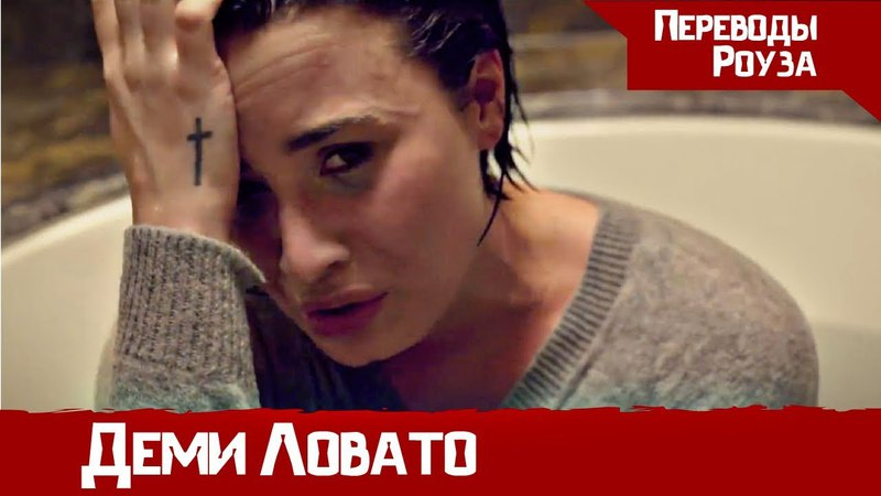 Demi lovato about her depression in childhood