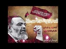 الشيخ الأسير / حازم صلاح أبو إسماعيل : واجب ا 1604