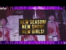 NEW SEASONS! NEW SHOW! - CABARET SHOW GIRLS | 11-13 ОКТЯБРЯ 2018