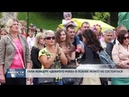 Новости Псков 15.06.2018 Гала-концерт «Доброго рока» в Пскове может не состояться