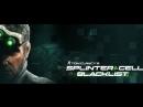 Splinter Cell - Blacklist прохождение от Гоп тв №1-Черный список