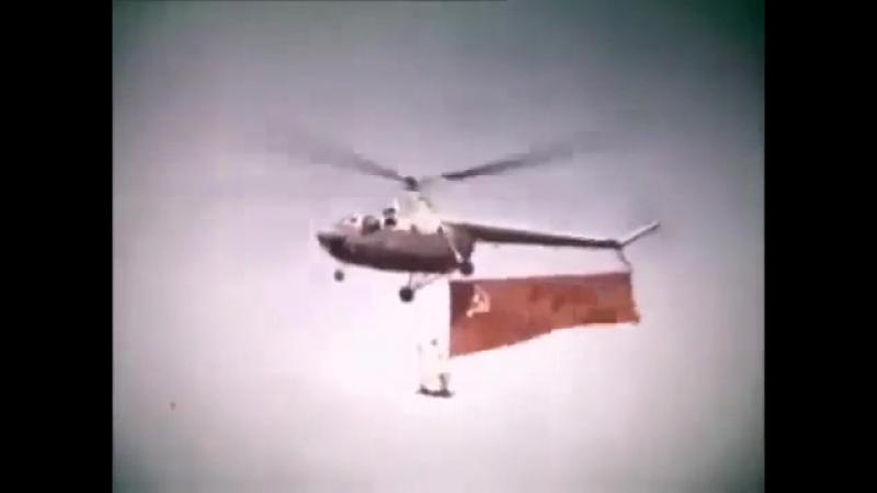 Видеоиллюстрация «Ми-1»