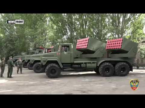 В ДНР представлены ракетные войска тактического назначения