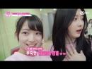 Сиан хочет стать подружкой для Моэ :)
