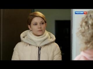 Тетя Маша ( Мелодрама ) от 18.06.2018