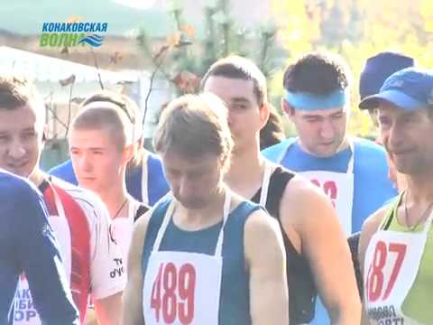 14 октября в Конаковском бору состоялся пробег Золотая осень