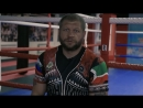 WFCA 50. Александр Емельяненко - Тони Джонсон промо