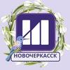 Лига Индиго. Новочеркасск. ИнтеллектИгра