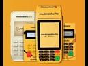 Página de Pedido da Máquina de Cartão de Crédito Online