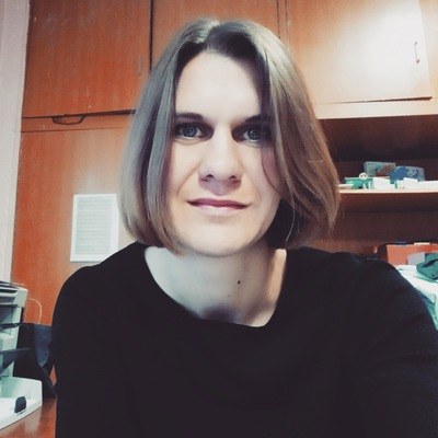 Надежда Лаврова