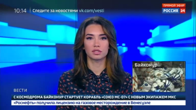 Новости на Россия 24 • Саакашвили решил помириться с Порошенко