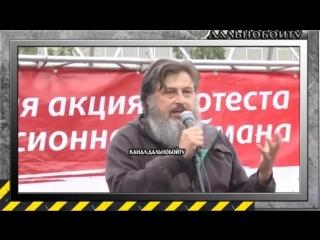 Акция протеста против повышения пенсионного возраста