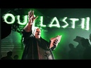 PAPA KNOTH PROVIDES | Outlast 2 - Part 6