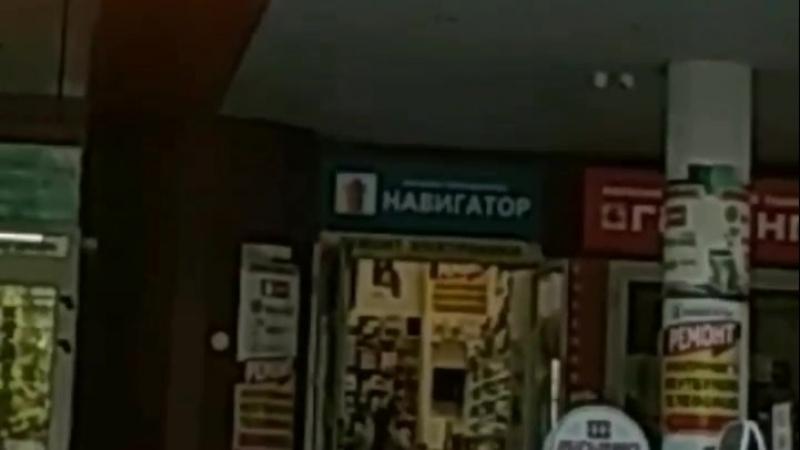 Сервис - центр Навигатор