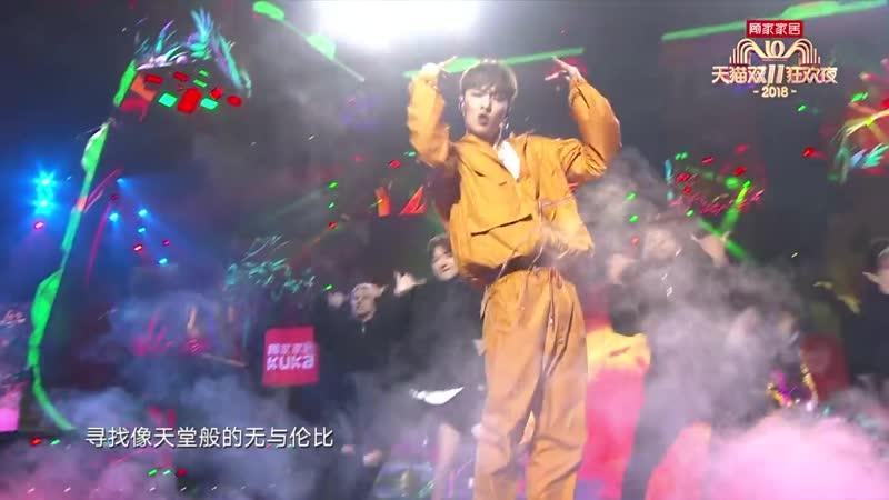 181110 EXO's Lay - NAMANANA @ TMALL Double 11 Gala