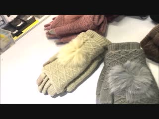 перчатки мех