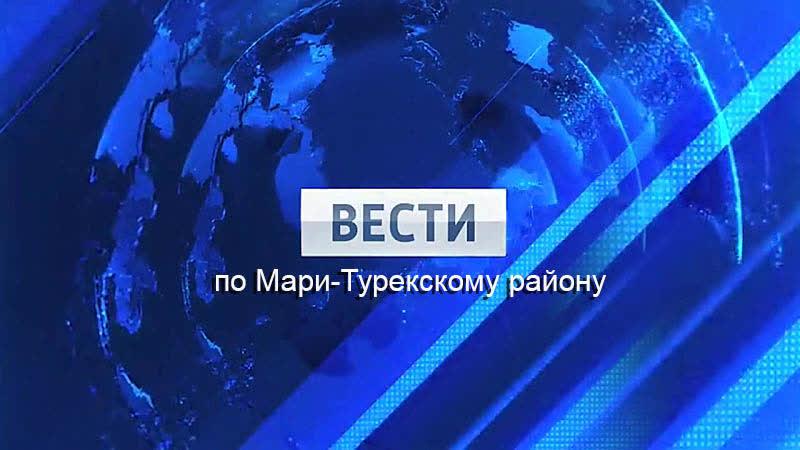 Победителем конкурса Педагогический дебют стала учитель Елена Зайцева из Мари Турека