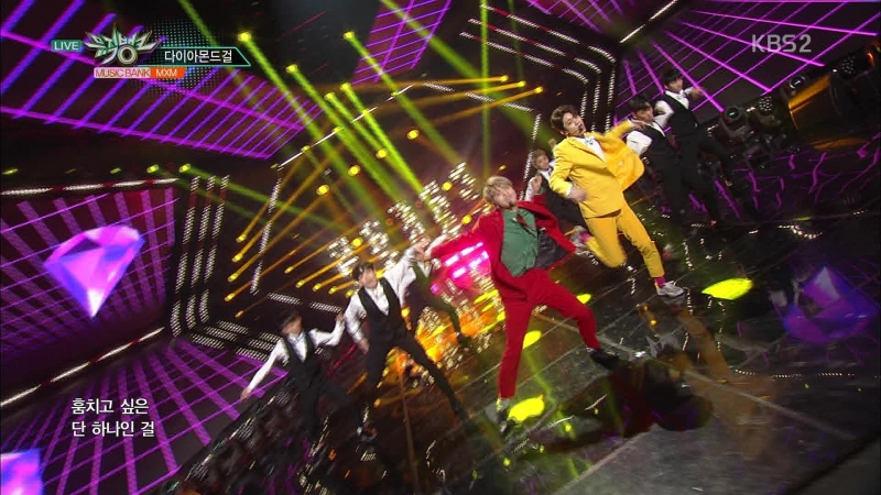[Comeback Stage] 180112 MXM (엠엑스엠) - Errday Diamond Girl (다이아몬드걸)