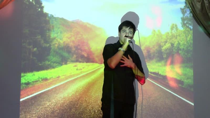 Назар Атаев - Boulevard of broken dreams
