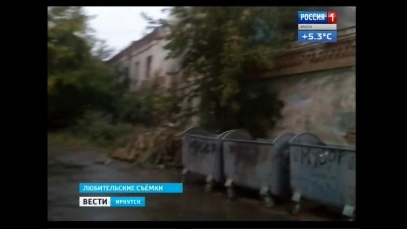 Старинное здание типографии горело в Иркутске