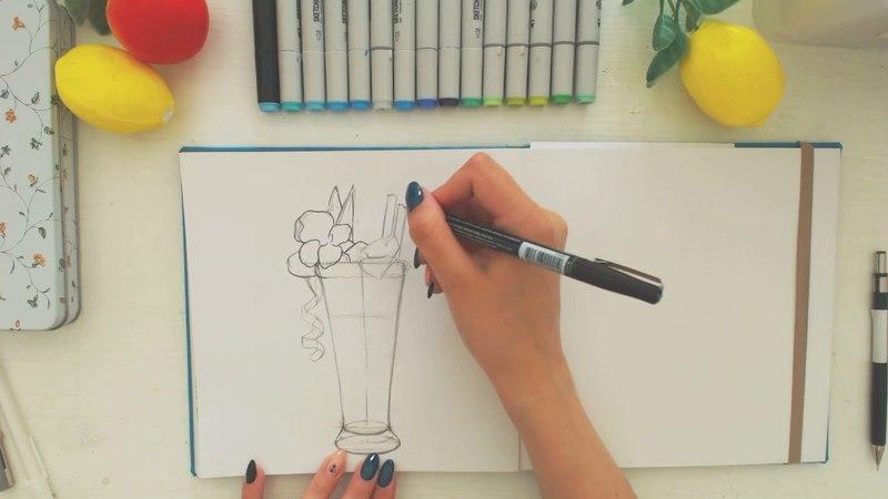 Онлайн мастер-класс по рисованию маркерами: рисуем освежающий коктейль