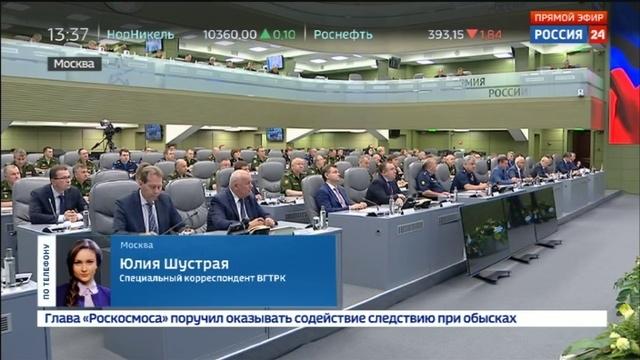 Новости на Россия 24 • В Минобороны прошел Единый день приемки военной продукции
