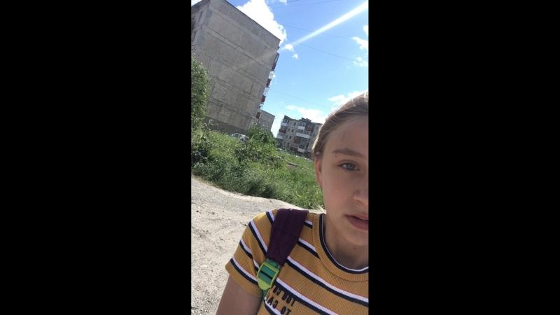 Ева Альгина Live