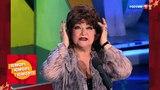 Елена Степаненко - Где Лондон Юмор! Юмор!! Юмор!!! с Евгением Петросяном