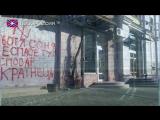 Украина. Антисемиты изрисовали здания в центре Одессы