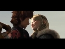 Поцелуй Иккинга и Астрид