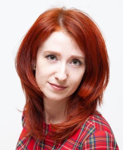 Олеся Сабитова