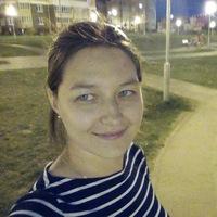 Надежда Багина  Геннадьевна