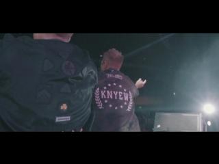 Seven Lions, Kill The Noise and Tritonal feat. HALIENE - Horizon (Official Live Video)