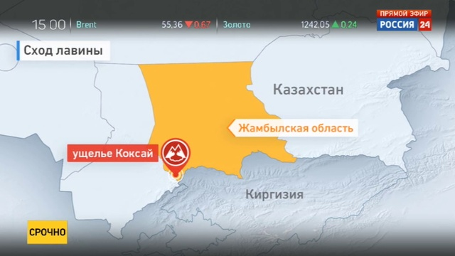 Новости на Россия 24 • Под лавиной в горах Казахстана найдены 7 погибших солдат