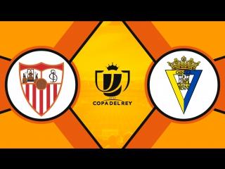 Севилья 2:1 Кадис | Кубок Испании 2017/18 | 1/8 финала | Ответный матч | Обзор матча
