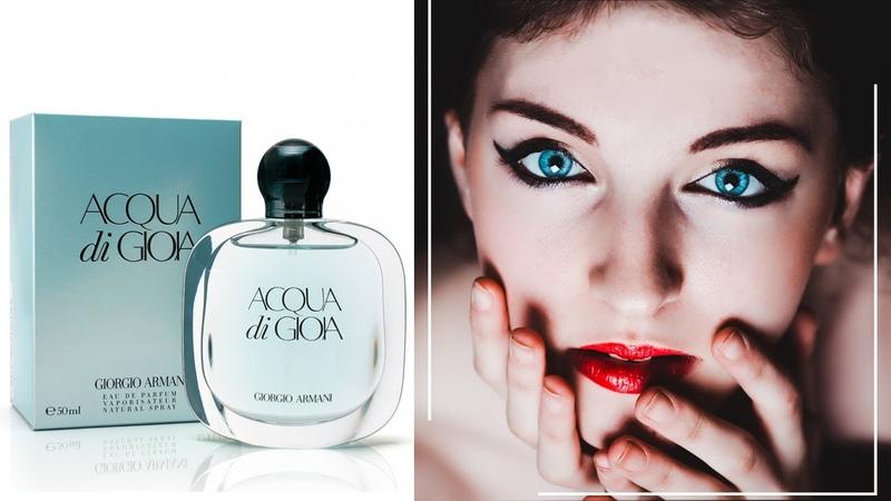 Giorgio Armani Acqua di Gioia / Джорджио Армани Код женские - обзоры и отзывы о духах