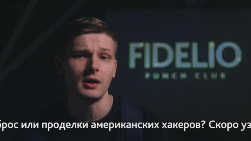 S1e17 | Мнение судей | Владимир Аладьин
