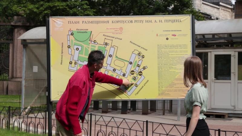 Как пройти в храм святых апостолов Петра и Павла при РГПУ им.А. И. Герцена